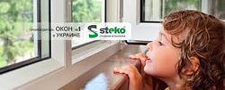 Окна Steko Скидка -25