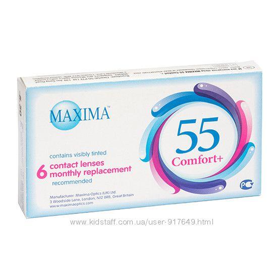 Maxima 55 Comfort