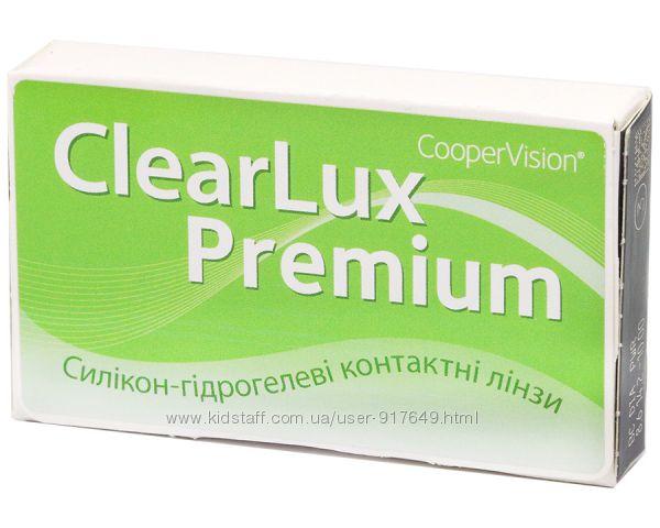 ClearLux Premium