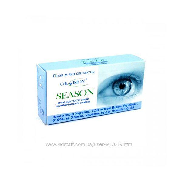 Okvision Season