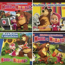 Альбом с наклейками Маша и медведь