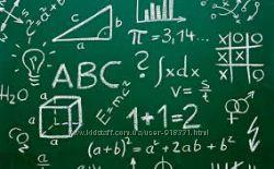 Репетитор математики, физики. выезд к ученику