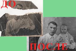 Реставрация, восстановление и колоризация старых фото