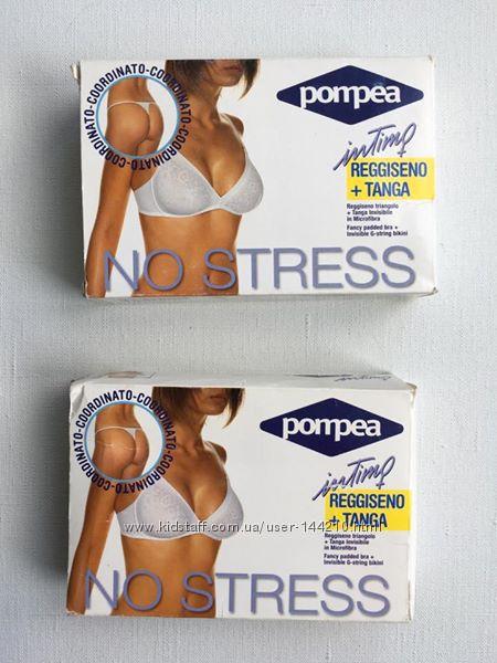 Новые комплекты POMPEA. Дешево
