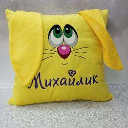 Дитяча декоративна подушка Зайка з іменем