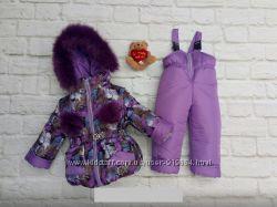 Топ продаж Тёплый зимний комбинезон Перо фиолетовый 1-6 лет