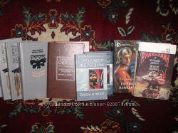 Книги фантастика