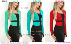 Платье трикотажное G-380 от natali vmode размеры от 42 до 52