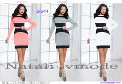 Платье трикотажное G-244 от natali vmode