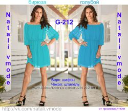 Платье шифоновое G-212 лёгкость и комфорт