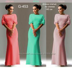 Платье  трикотажное G-453 от Natali vmode