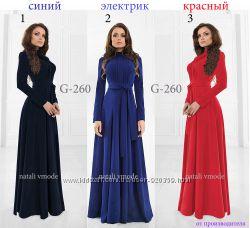 Трикотажное платье в пол G-260 от Natali vmode от производителя