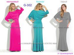 Платье в пол летучая мышь G-302 от Natali vmode