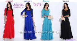 Платье в пол маскирует недостатки фигуры G-272 размеры  42. 44. 46. 48