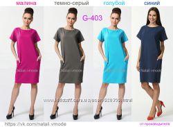 Повседневное платье с карманами G-403 есть 50 -56 размеры от Natali vmode