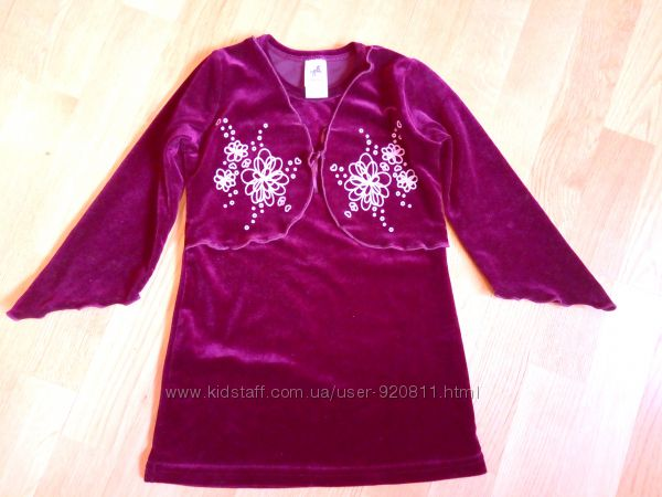 Нарядное платье Palomino, 92см