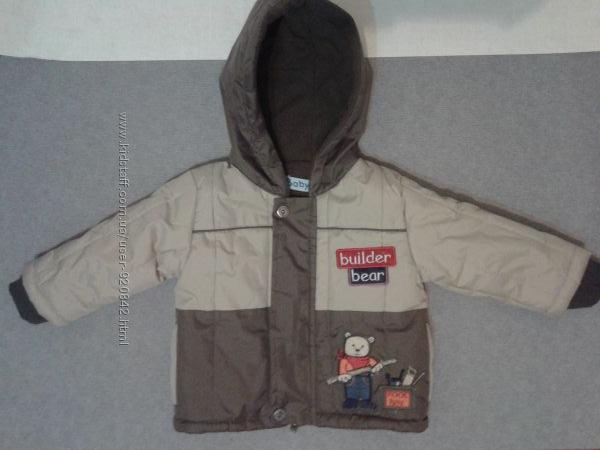 Куртка Baby Club 6-12 мес. демисезон бесплатно НП