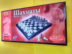 Супер интересные магнитные наборы 3 в 1 шашки нарды шахматы
