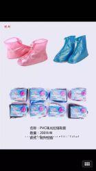 Чехлы для обуви, защита от дождя