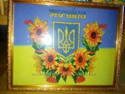 Символика Украины бисером