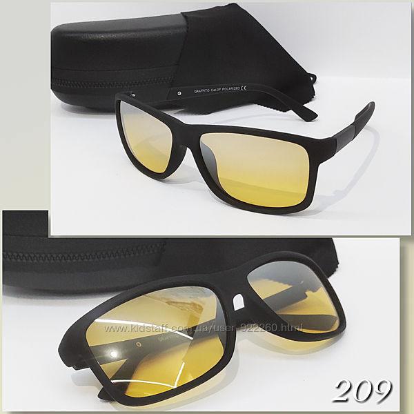 Очки для водителей антифары с линзой поляризованной