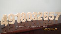 Деревянные цифры  Деревяні цифри