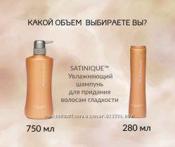 Amway по закупеУвлажняющий шампунь для придания волосам гладкости Satinique