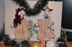 Козочки Тильды, козочки к Новому году