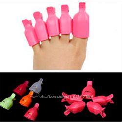 Клипсы зажимы, колпачки, прищепки для снятия гель-лака с пальцев ног 5 шт