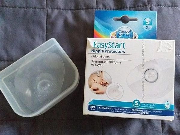 Силиконовые защитные накладки на грудь для кормящих мам