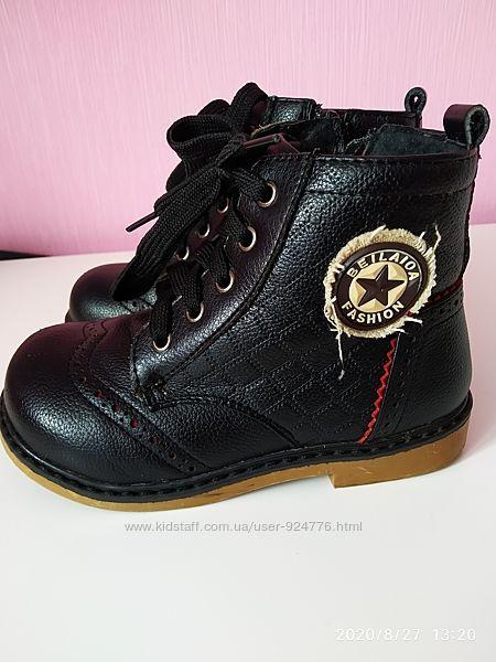 Зимние ортопедические ботинки тм Шалунишка