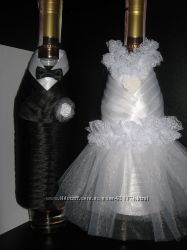 Одежда на бутылки шампанского