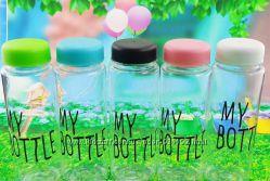 My Bottle бутылка с чехлом в наличии цветная