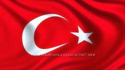 Выкуп любого Турецкого магазина. Отличные словия