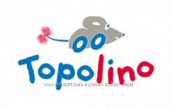 Тополино Германия под 5 и 4 евро кг