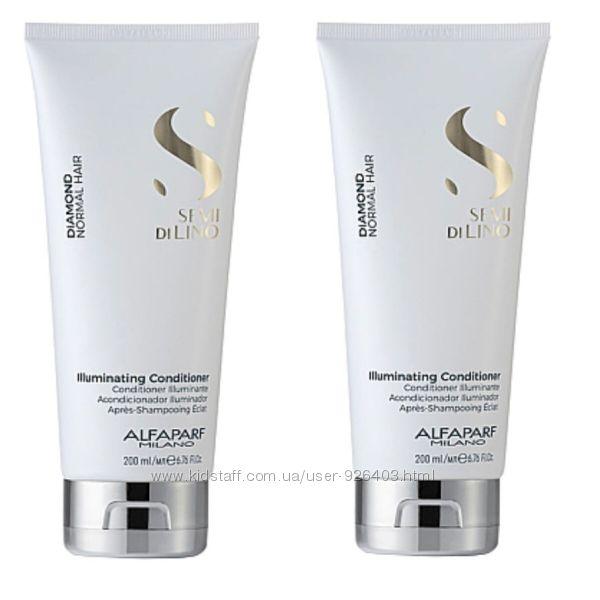 ALFAPARF Кондиционер для блеска волос  Semi Di Lino Diamond