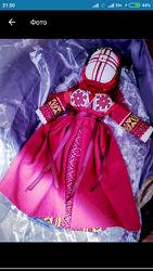 Лялька мотанка, український сувенир