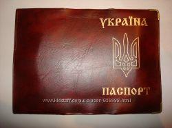 Новая обложка для паспорта, красивый кожзам