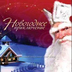 Пять именных видео поздравлений от Дедушки Мороза