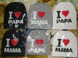 Модные шапочки I love mama, papa