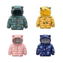 Яркие всеми любимые детские деми куртки