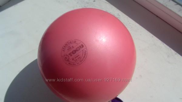 Мячик 300 гр для гимнастики