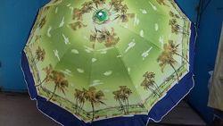 Зонт пляжный садовый торговый  зонтики зонты парасолька