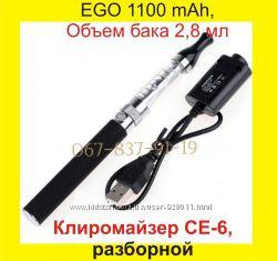 Электронная сигарета EGO, 2, 8 мл, 1100 мАч- ТУРБО CE6