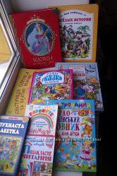 Книги  детские разные