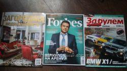 Новые журналы Forbes, За рулём, Загородная недвижимость 2016