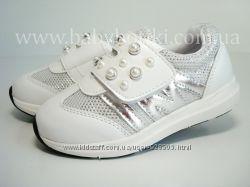 Белые кроссовки B&G р. 22-26