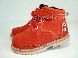 Распродажа Демисезонные ботинки Bi&Ki р. 21, 25, 26