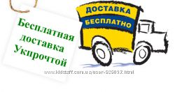 Посредник AliExpress и Украинских сайтов бесплатн доставка из Китая