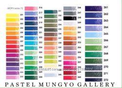 Пастель художественная Gallery MingyoКорея-в ассортименте-1 шт.